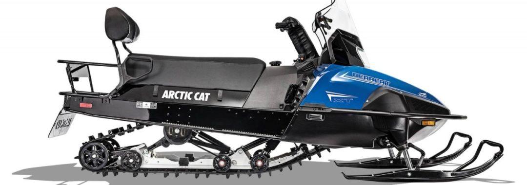 Arctic Cat Bearcat 570 Repair Manual